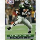1991 Pro Set Football #618 Keith Jackson - Philadelphia Eagles