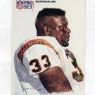 1991 Pro Set Football #427 David Fulcher - Cincinnati Bengals