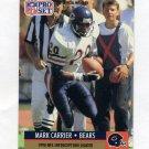 1991 Pro Set Football #018 Mark Carrier - Chicago Bears