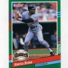 1991 Donruss Baseball #630 Kevin Bass - San Francisco Giants