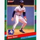 1991 Donruss Baseball #507 Ron Gant - Atlanta Braves