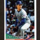 1994 Topps Baseball #317 Cris Carpenter - Texas Rangers