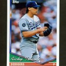 1994 Topps Baseball #276 Ricky Trlicek - Los Angeles Dodgers