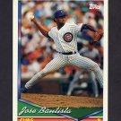 1994 Topps Baseball #092 Jose Bautista - Chicago Cubs