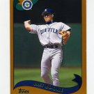 2002 Topps Baseball #006 Bret Boone - Seattle Mariners
