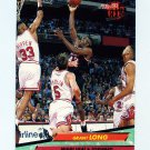 1992-93 Ultra Basketball #100 Grant Long - Miami Heat