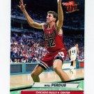 1992-93 Ultra Basketball #030 Will Perdue - Chicago Bulls