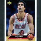 1992-93 Upper Deck McDonald's Basketball #P23 Rony Seikaly - Miami Heat