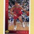 1993-94 Upper Deck Basketball #069 John Paxson - Chicago Bulls