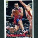 1995-96 Collector's Choice Basketball #095 Rex Chapman - Washington Bullets