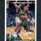 1995-96 Collector's Choice Basketball #070 Vincent Askew - Seattle Supersonics