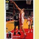 1994-95 Collector's Choice Basketball #108 Jon Koncak - Atlanta Hawks