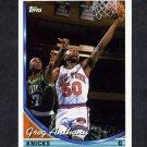 1993-94 Topps Basketball #375 Greg Anthony - New York Knicks