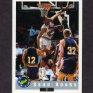 1992 Classic Basketball #58 Sean Rooks - Dallas Mavericks