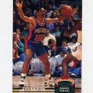 1992-93 Stadium Club Basketball #395 Danny Young - Detroit Pistons