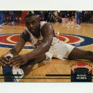 1992-93 Stadium Club Basketball #345 Isaiah Morris RC - Detroit Pistons