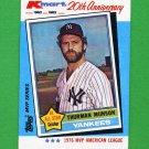 1982 K-Mart Baseball #29 Thurman Munson - New York Yankees