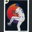 1991 Upper Deck Baseball #033 Bret Saberhagen TC - Kansas City Royals