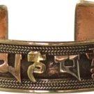 Copper OM MANI PADME HUM bracelet - Buddhist