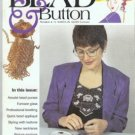 Bead & Button Magazine Issue #4 August 1994 Amulet Purses Professional Knotting Beaded Hats