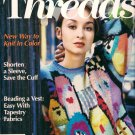 Threads Magazine 57 March 1995 Armani Pants Beading a Vest Crochet a Rug on Canvas