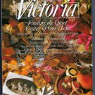 Victoria Magazine September 1994 Susan Minot Indian Summer in Tasha Tudor's Garden Burnt Sugar