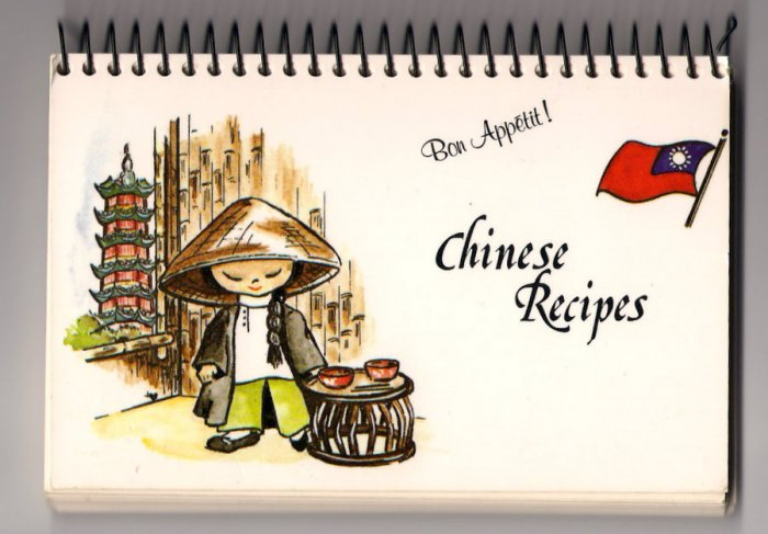 Chinese Recipes Spiral-Bound Pocket Cookbook Over 100 Dishes