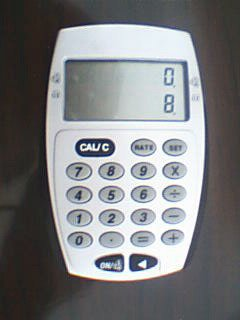 Euro Calculator & Currency Converter AR-811