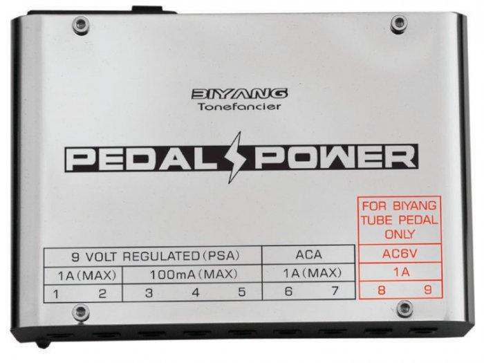 Free Shipping Biyang PEDAL-POWER�Pedal Power Supply