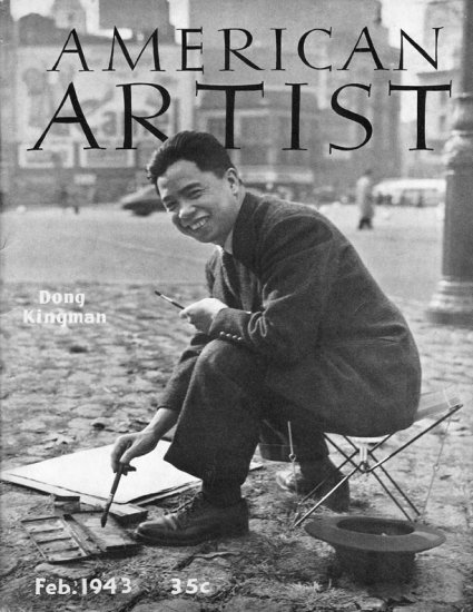 AMERICAN ARTIST Magazine February 1943 Watson-Guptil Publication Magazine Back Issue