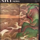 ARTnews Magazine February 1948 Art Illustrations Articles Magazine Back Issue