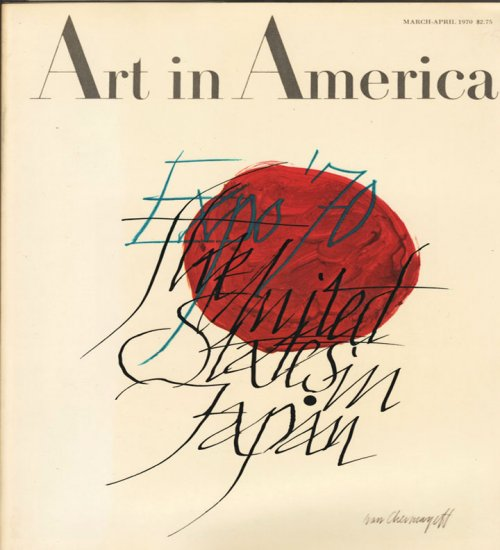 ART IN AMERICA Exp 70 United States In Japan International Review Magazine Back Issue 1970