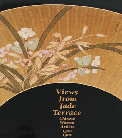Views from Jade Terrace Chinese Women Artists 1300 - 1912 Art Exhibition Catalog Hardcover