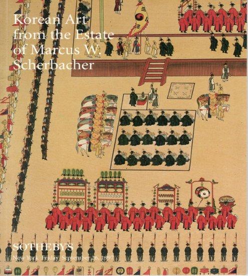 Korean Art from the Estate of Marcus W Scherbacher 1997 Auction Exhibition Catalog of Korean Art