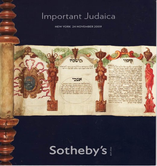 Sotheby's Catalog of Important Judaica Silver, Paintings, Printed Books New York 2009