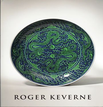 Roger Keverne Winter Exhibition 2012 Exhibition Catalog Fine and Rare Chinese Works of Art Softcover