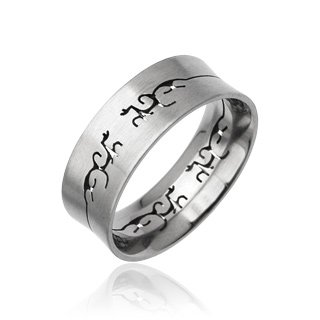 Stainless Steel Mens Tribal Cut-out Design Band Ring Size 12 (009)