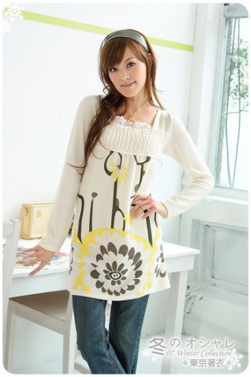 Abstract Flower Yellow White Cotton Top -- SOLD OUT --