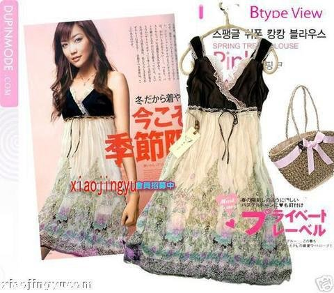 Sexy Lace Black Coffee Princess Dress- SOLD OUT