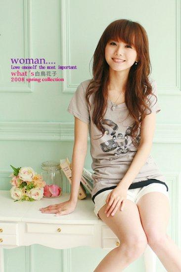Japan hot item lovely RING cotton top #1485 Grey