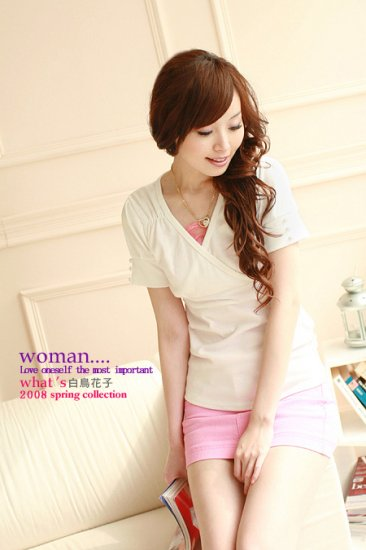 Lovely trim cotton top #8867 White