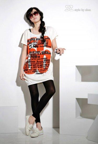 off-shoulder sexy cotton Long top /dress #1440 White
