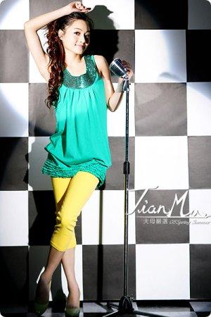 Shiny sexy cotton Long Top/ dress #1463 Green