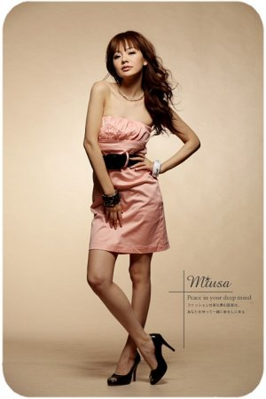 Low-cut cotton dress #1478 Pink