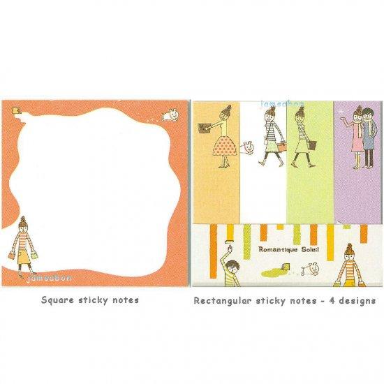 Sticky Notes - Kamio Romantique Soleil 75 pcs  --- Painting