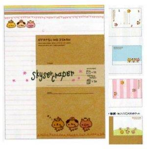 Kamio Three Little Animals Skysercraper Letter Set -50 sheets and 25 envelopes
