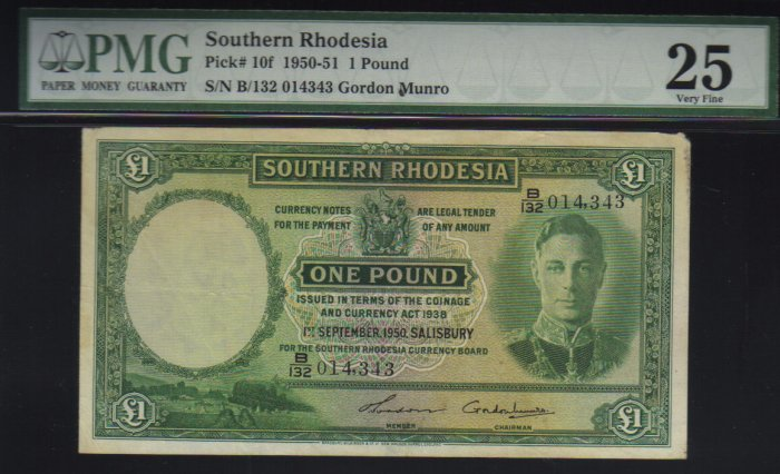 1950-51 ONE POUND PMG 25 KING GEORGE £