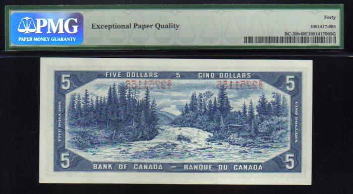 ERROR wet ink transfer 1954 $5 BANK OF CANADA PMG 40 scarce