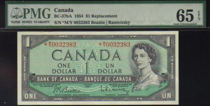 ASTERISK *M/Y $1BANK OF CANADA 1954 BC-37bA  PMG 65 EPQ