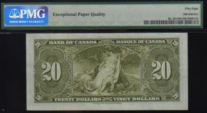 1937 $20 H/E BANK OF CANADA BC-25c PMG 58 EPQ changeover RaDaR
